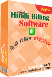 Hindi Excel Billing Software
