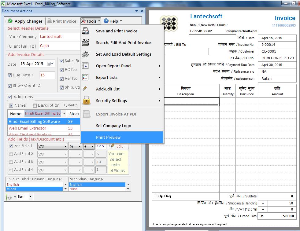 marathi excel billing software